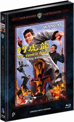Wang Yu - Sein Schlag war tödlich (1970) (Cover A, Shaw Brothers Collection, Limited Edition, Mediabook, Repackaged, Uncut)