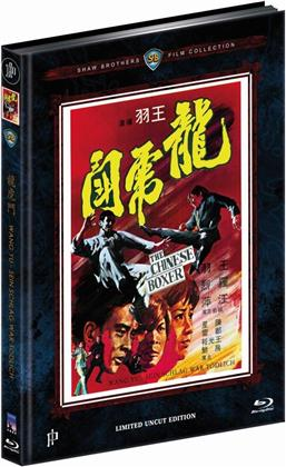 Wang Yu - Sein Schlag war tödlich (1970) (Cover B, Shaw Brothers Collection, Limited Edition, Mediabook, Repackaged, Uncut)