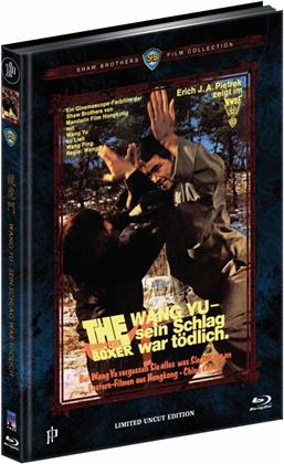 Wang Yu - Sein Schlag war tödlich (1970) (Cover C, Shaw Brothers Collection, Limited Edition, Mediabook, Repackaged, Uncut)