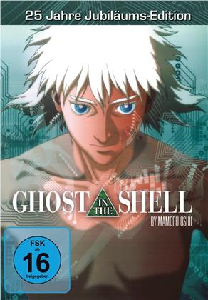 Ghost in the Shell (1995) (25th Anniversary Edition, Neuauflage)