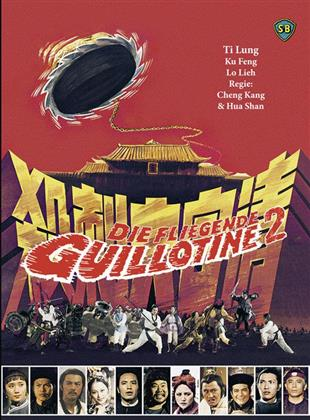 Die fliegende Guillotine 2 (Cover A, Limited Edition, Mediabook, Uncut, Blu-ray + DVD)