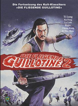 Die fliegende Guillotine 2 (Cover C, Limited Edition, Mediabook, Uncut, Blu-ray + DVD)