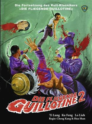 Die fliegende Guillotine 2 (Cover D, Limited Edition, Mediabook, Uncut, Blu-ray + DVD)