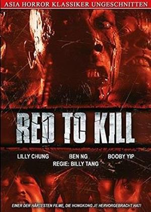 Red to Kill (1994) (Cover A, Limited Edition, Uncut)