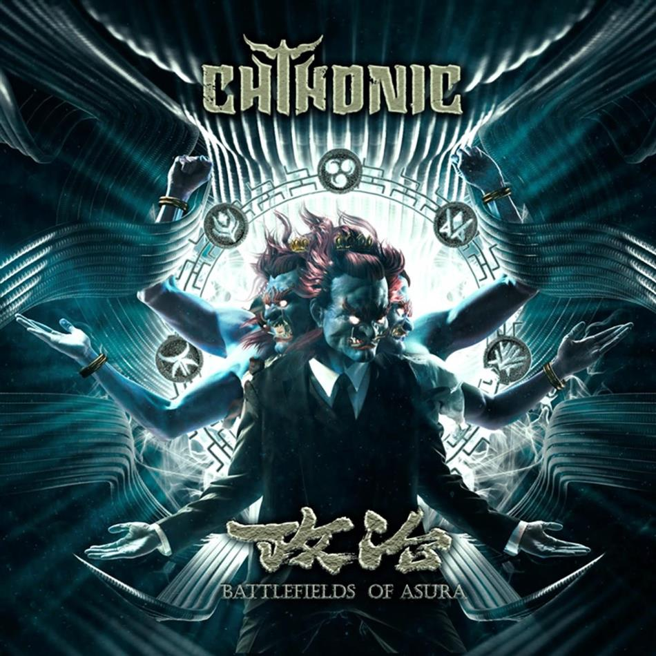 Chthonic - Battlefields Of Asura (English Version)