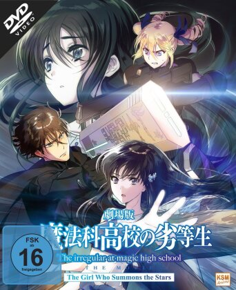 The Irregular at Magic High School - The Movie
