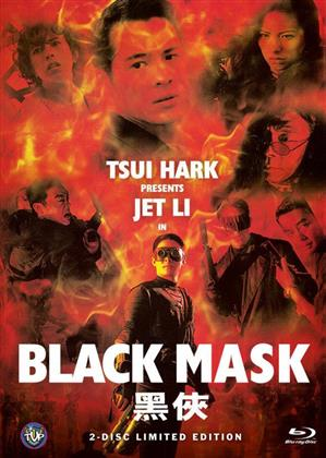 Black Mask (1996) (Cover C, Limited Edition, Mediabook, Blu-ray + DVD)