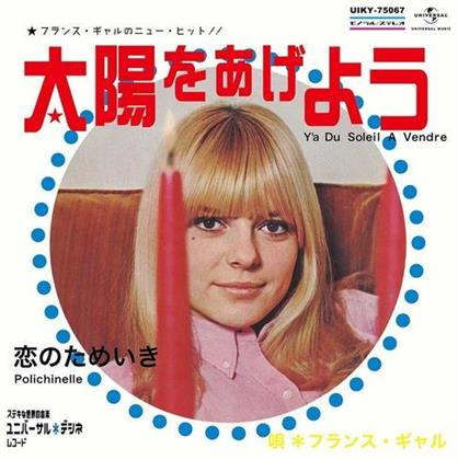 "France Gall - Y'a Du Soleil A Vendre / Polichine (Limited Edition, 7"" Single)"