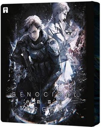 Genocidal Organ (2017) (Collector's Edition, Blu-ray + DVD)