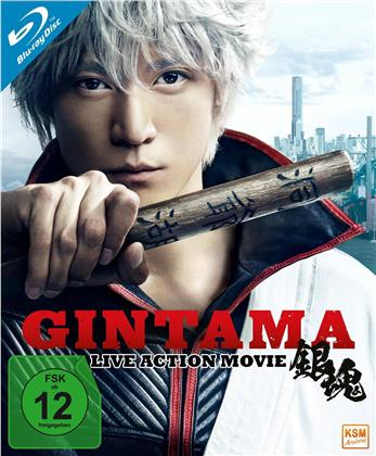 Gintama - Live Action Movie (2017)
