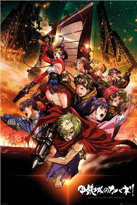 Kabaneri of the Iron Fortress - Maxi Poster