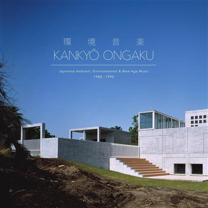 Kankyo Ongaku: Japanese Ambient 1980-1990 (Colored, 3 LPs)