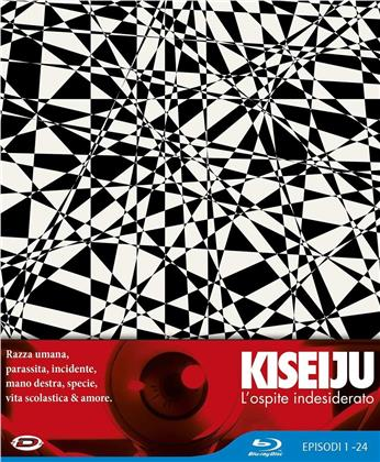 Kiseiju - L'ospite indesiderato - Serie completa (Digipack, Limited Edition, 4 Blu-rays)