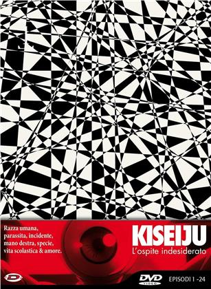 Kiseiju - L'ospite indesiderato - Serie Completa (Digipack, Limited Edition, 4 DVDs)