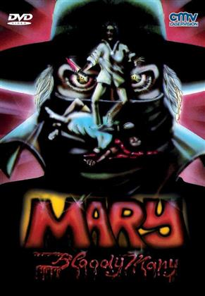 Mary, Bloody Mary (1975) (Buchbox, Trash Collection, Limited Edition, Uncut)