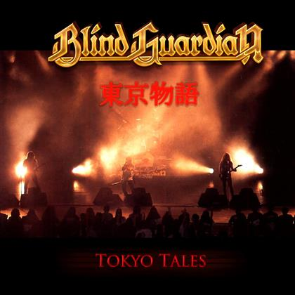 Blind Guardian - Tokyo Tales (2019 Reissue, Limited Edition, 2 LPs)