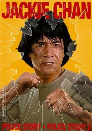Police Story / Police Story 2 (Criterion Collection, 2 DVD)