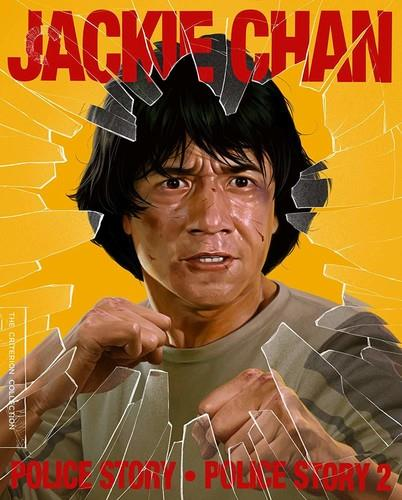 Police Story / Police Story 2 (Criterion Collection, 2 Blu-ray)