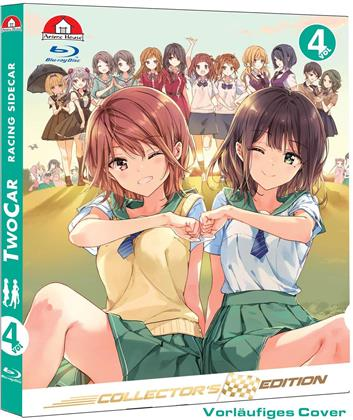 Two Car - Vol. 4 (Collector's Edition, Edizione Limitata)