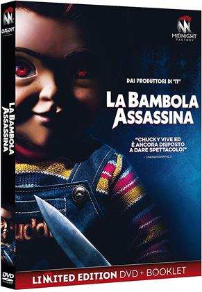 La bambola assassina (2019) (Limited Edition)