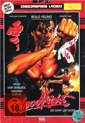 Bloodfight (1989) (VHS-Edition, Limited Edition, Mediabook, Uncut, Blu-ray + DVD)