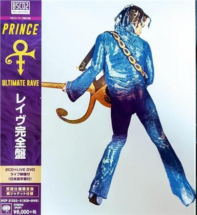 Prince - Ultimate Rave (2 CDs + DVD)