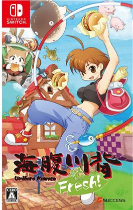 Umihara Kawase Fresh (Japan Edition)