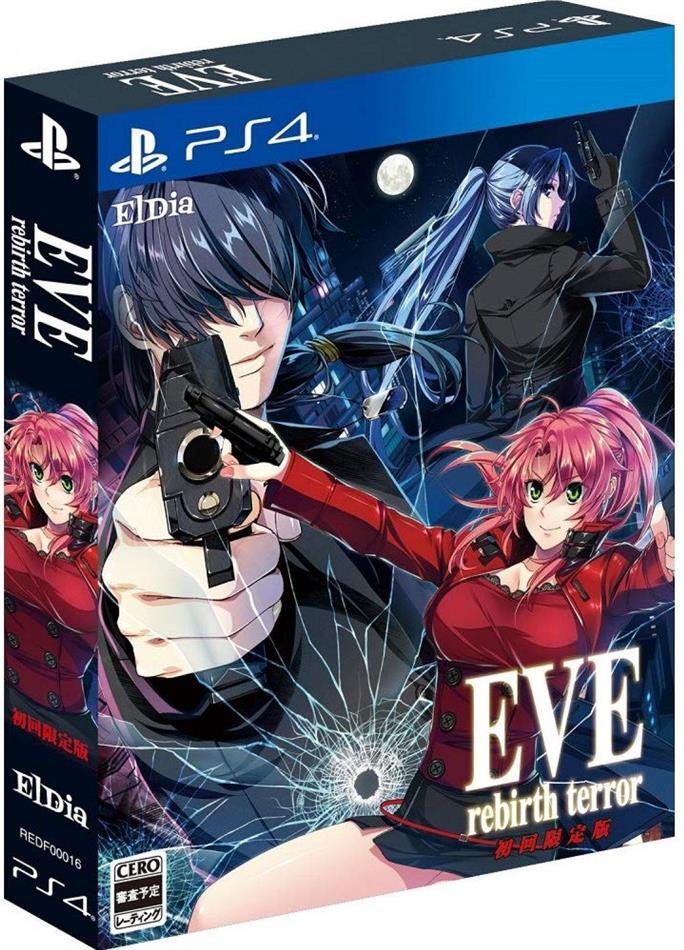 Eve: Rebirth Terror (Limited Edition)