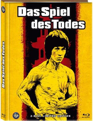 Das Spiel des Todes (1978) (Cover B, Limited Edition, Mediabook, Blu-ray + DVD)