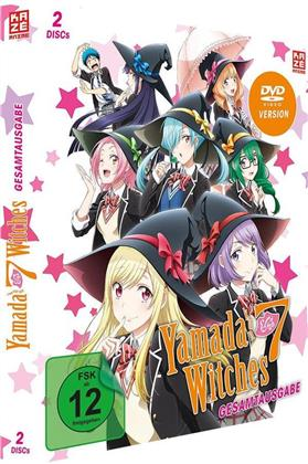 Yamada-kun and the Seven Witches - Gesamtausgabe (2 DVDs)
