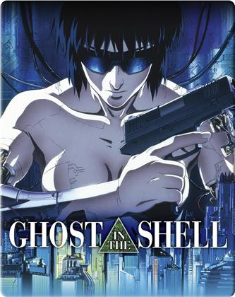 Ghost in the Shell (1995) (FuturePak, Limited Edition)
