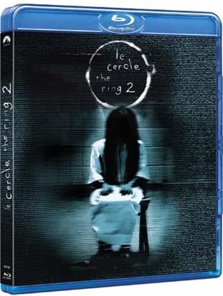 Le Cercle 2 - The Ring 2 (2005)