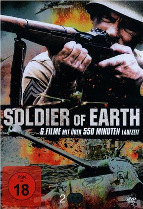 Soldier of Earth (2 DVDs)