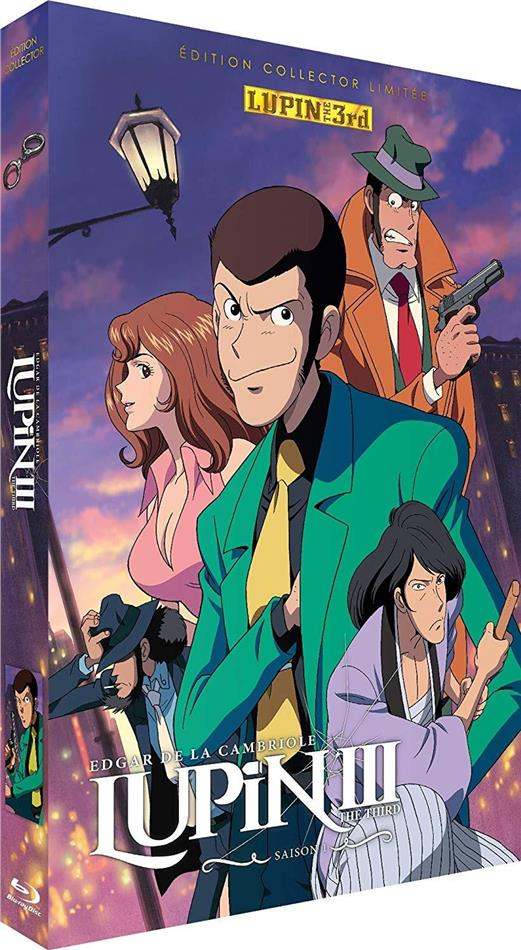 Lupin III - Edgar de la Cambriole - Saison 1 (Collector's Edition, Limited Edition, 2 Blu-rays + 2 DVDs)