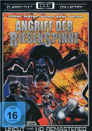 Angriff der Riesenspinne (1975) (Classic Cult Collection, HD Remastered, Uncut)