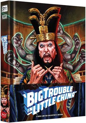 Big Trouble in Little China (1986) (Wattiert, Collector's Edition Limitata, Mediabook, 2 Blu-ray)
