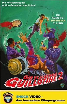 Die fliegende Guillotine 2 (Grosse Hartbox, Cover A, Limited Edition, Blu-ray + DVD)