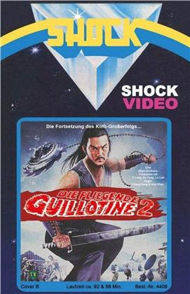 Die fliegende Guillotine 2 (Grosse Hartbox, Cover B, Limited Edition, Blu-ray + DVD)