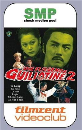 Die fliegende Guillotine 2 (Grosse Hartbox, Cover D, Limited Edition, Blu-ray + DVD)