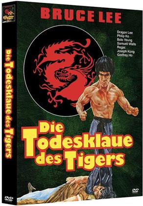 Die Todesklaue des Tigers (1978) (Cover A, Limited Edition, Mediabook, Uncut, 3 DVDs)