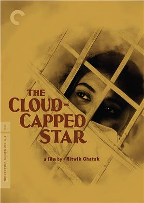 The Cloud Capped Star (1960) (n/b, Criterion Collection)