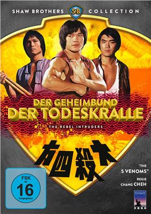 Der Geheimbund der Todeskralle (1980) (Shaw Brothers Collection)