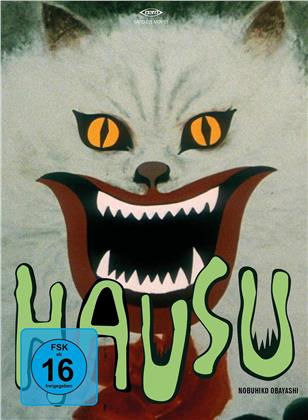Hausu (1977) (Special Edition, Blu-ray + DVD)