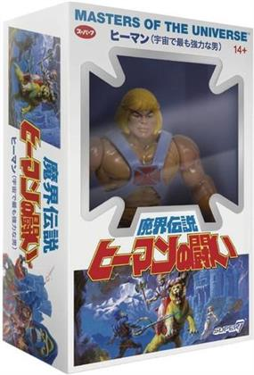 Motu Vintage Wave 4 He-Man Japanese Box
