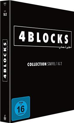 4 Blocks - Staffel 1 & 2 (Neuauflage, 5 DVDs)