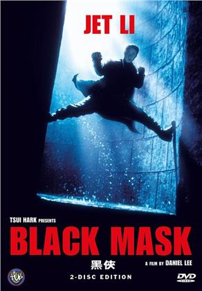Black Mask (1996) (International Version, HK - Fassung, Kleine Hartbox, Limited Edition, 2 DVDs)