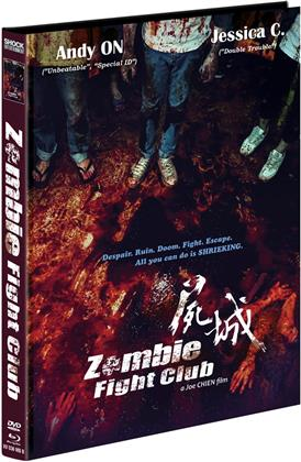 Zombie Fight Club (2014) (Cover B, Limited Edition, Mediabook, Uncut, Blu-ray + DVD)