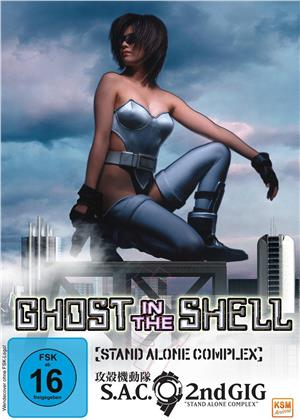 Ghost in the Shell - Stand Alone Complex & Ghost in the Shell: S.A.C. 2nd GIG - Staffel 1 & 2 (Gesamtedition, 12 DVDs)