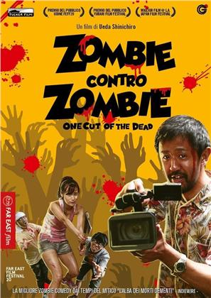 Zombie contro zombie - One Cut of the Dead (2017)