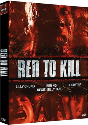 Red to Kill (1994) (Cover C, Limited Edition, Mediabook, Uncut, 2 DVDs)